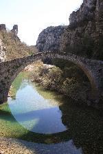 podul de piatra nu s-a daramat!