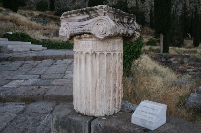 /Grecia1/img_9510-j3.jpg