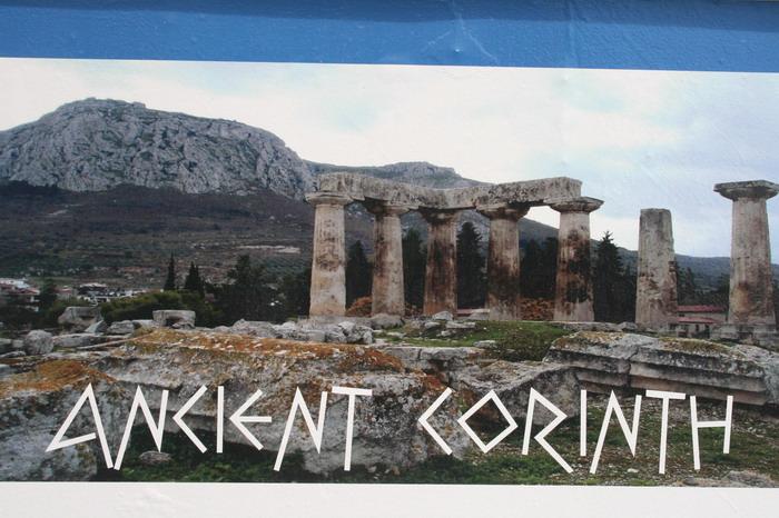 /Grecia2/img_0460-j3.jpg